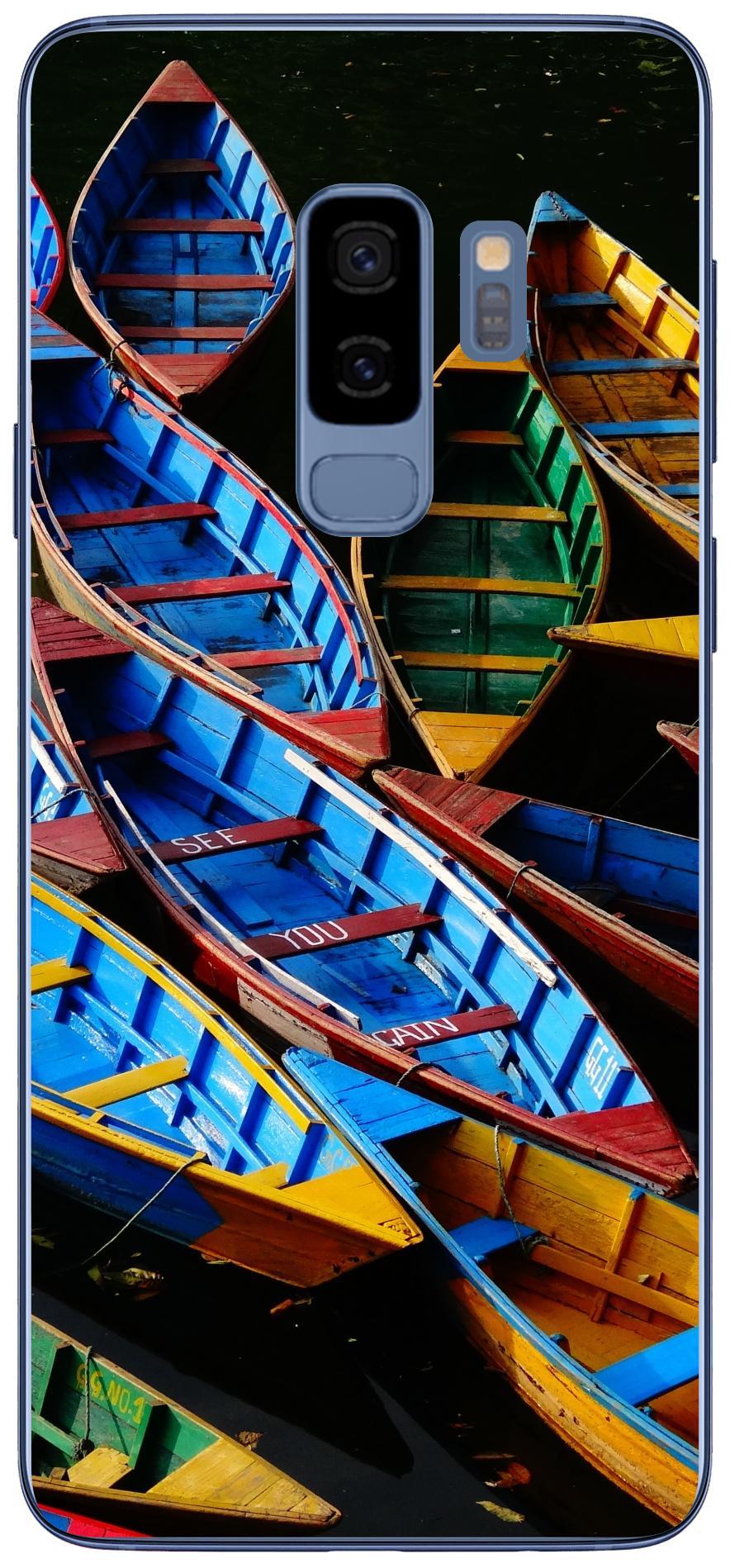 Galaxy S9+ Skin