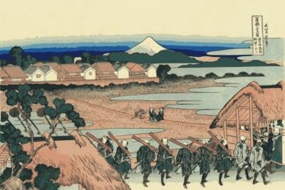 Japanese Village View